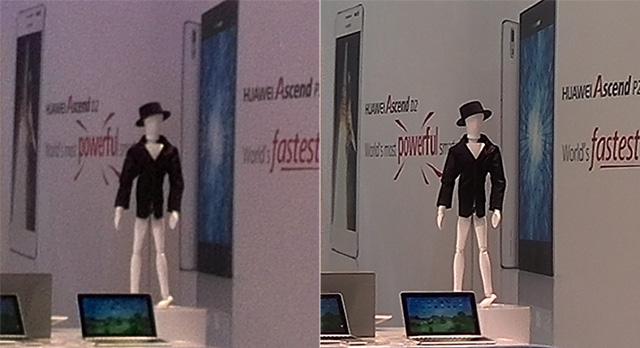 Comparison: SuperZoom vs normal zoom, Huawei Ascend P2