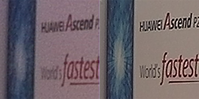 SuperZoom versus ordinary zoom comparison, Huawei Ascend P2